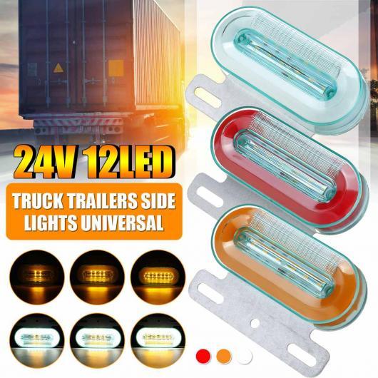 AL 24V 12 LED ダイナミック トラック サイド マーカー ライト エクステリア ライト ワーニング テールライト シグナル ランプ トレーラー トラック ローリー ホワイト~イエロー 10ピース AL-HH-2006