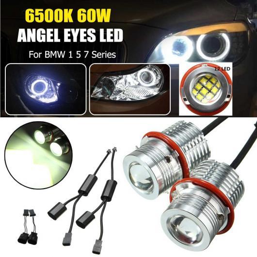 AL 2ピース アングル アイ 12 LED マーカー ライト HALO リング フォグ ライト ヘッドライト バルブ エラー 適用: BMW E60 E63 E65 E53 X5 E83 X3 E87 E39 AL-HH-2057