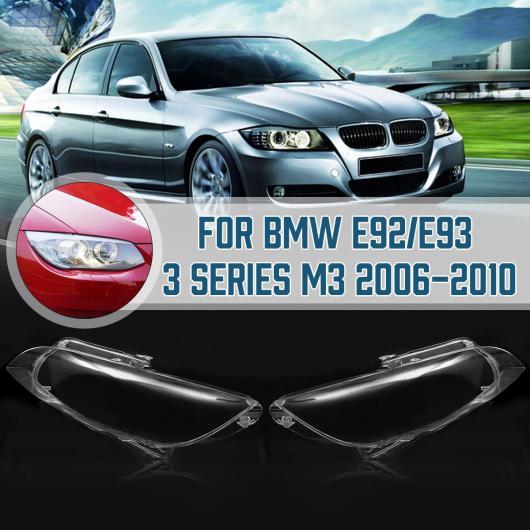 AL ヘッドライト クリア レンズ ヘッドランプ クリア カバー 適用: BMW E92 E93 クーペ コンバーチブル M3 2006 2007 2008 2009 2010 1ピース 左・1ピース 右 AL-HH-2071