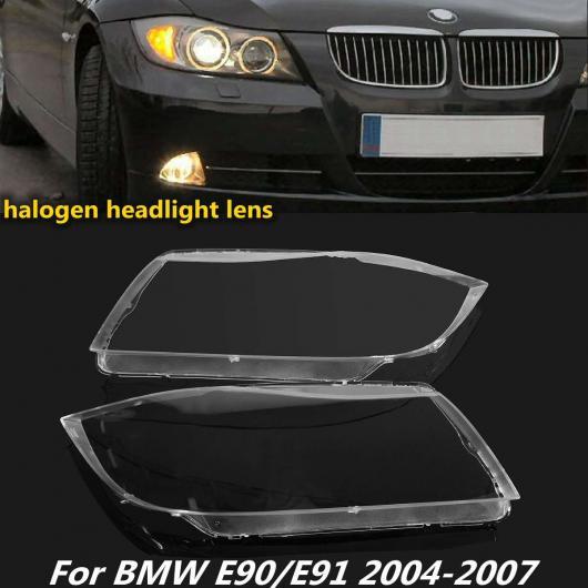 AL 2ピース フロント ヘッドライト ヘッドランプ クリア レンズ プラスチック カバー 63116942722 63116942721 4769886123 適用: BMW E90/E91 2004 2005 2006 2007 AL-HH-2072