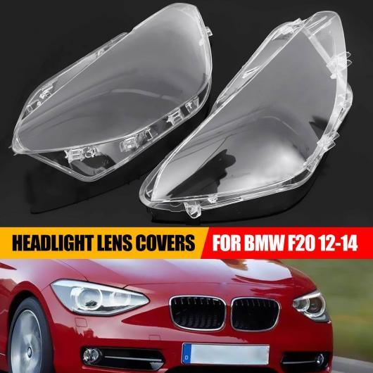 AL 左/右 ヘッドライト ヘッドランプ クリア レンズ オート シェル カバー 適用: BMW F20 2012 2013 2014 1ピース 左・1ピース 右 AL-HH-2093