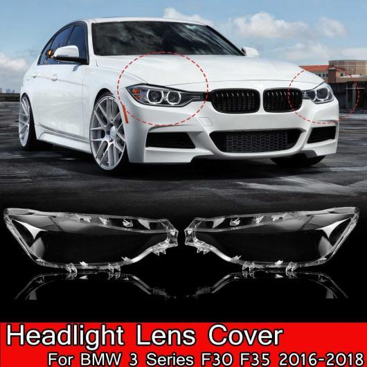 AL ヘッドライト ヘッドランプ レンズ トランスペアレント ライト カバー フロント 左 右 適用: BMW 3シリーズ F30 F35 2016 2017 2018 左・右 AL-HH-2111