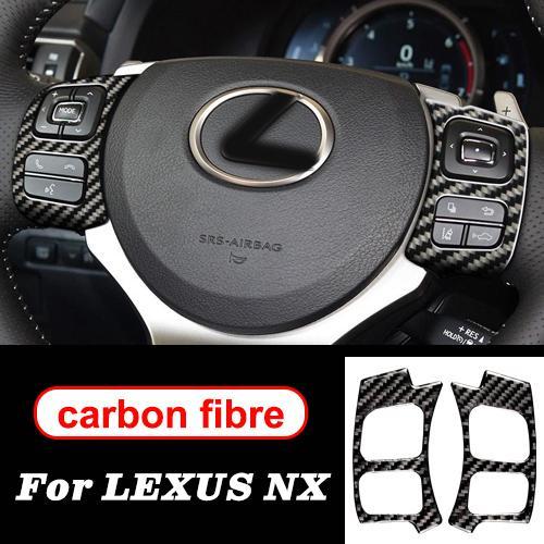 AL 適用: レクサス NX 300H200T LHD RHD アクセサリー ステアリング ホイール ドア ギア パネル 装飾 カーボンファイバー インテリア トリム ステッカー ステアリング ホイール AL-II-0032