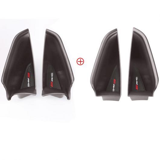 AL ブラウン ABS ドア アームレスト ストレージ プレート 適用: メルセデスベンツ/MERCEDES BENZ GLE GLE350 GLE450 2020 4 ピース AL-II-0113