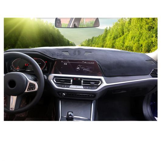 AL イタリアン ベルベット ダッシュボード リア バック キャビネット サン シェード マット 適用: BMW 3シリーズ G20 320 ダッシュボード ブラック・リア キャビネット ブラック AL-II-0104