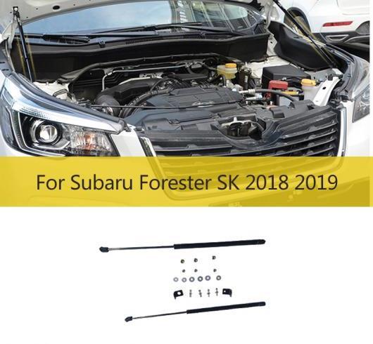 AL フード スプリング 2ピース フロント フード エンジン カバー 油圧式 ロッド ストラット スプリング ショック バー 適用: スバル フォレスター SK 2018 2019 アクセサリー AL-II-0755
