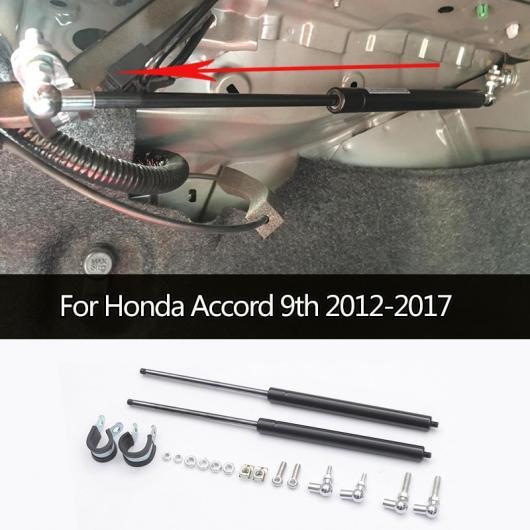 AL フード スプリング 2ピース フロント フード エンジン カバー 油圧式 ロッド ストラット スプリング ショック バー 適用: 適用: ホンダ アコード 9TH 2012-2017 AL-II-0759