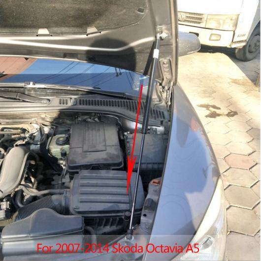 AL 適用: 2007-2014 シュコダ オクタヴィア A5 カースタイリング エンジン カバー ガス ショック リフト ストラット バー サポート ロッド スプリング ブラケット アクセサリー AL-II-0761