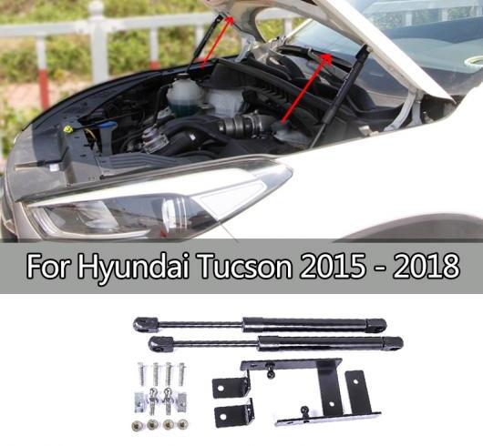 AL YAQUICKA 適用: ヒュンダイ/現代/HYUNDAI ツーソン 2015 2016 2017 2018 フロント フード エンジン カバー 油圧式 サポート ロッド AL-II-0771