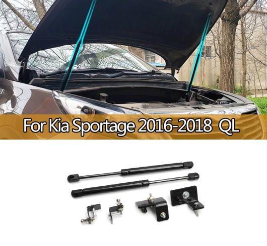 AL 適用: 起亜 スポーテージ 2016-2018 QL KX5 フロント フード エンジン カバー 油圧式 ロッド ストラット スプリング ショック バー ブラケット AL-II-0772