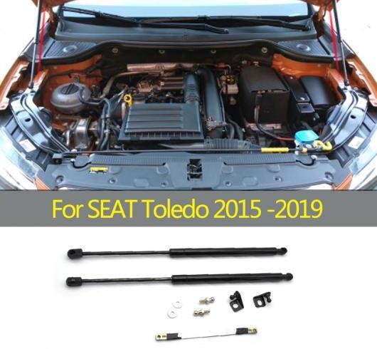 AL 適用: セアト トレド 2015-2018 2019 フロント ボンネット フード リフト サポート エンジン カバー 油圧式 ガススプリング ストラット ロッド AL-II-0773