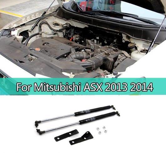 AL 適用: 三菱 ASX 2013 2014 フロント フード エンジン カバー 油圧式 ロッド ストラット スプリング ショック バー ブラケット フード 油圧式 サポート ロッド AL-II-0780