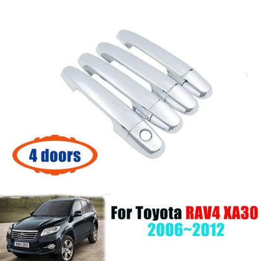 AL 適用: トヨタ RAV4 XA30 2006~2012 クローム エクステリア ドア ハンドル カバー ステッカー トリム セット 2007 2008 2009 2010 2011 ハンドル 3 ボタン・ハンドルボタンなし AL-II-0890