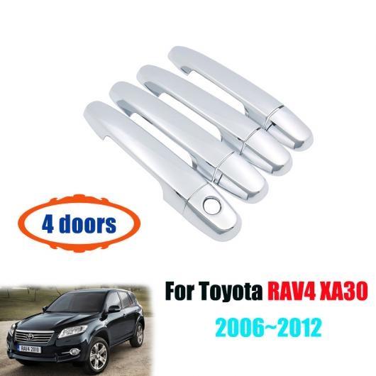 AL 適用: トヨタ RAV4 XA30 2006~2012 クローム エクステリア ドア ハンドル カバー ステッカー トリム セット 2007 2008 2009 2010 2011 ハンドル 3 ボタン・ハンドルボタンなし AL-II-0892