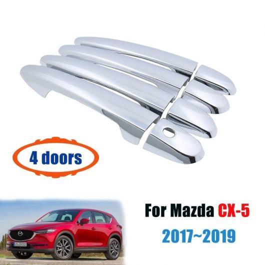AL 適用: マツダ CX-5 KF 2017~2019 クローム エクステリア ドア ハンドル カバー ステッカー トリム セット 4ドア 2018 ハンドル 2 ボタン・ハンドルボタンなし AL-II-0896