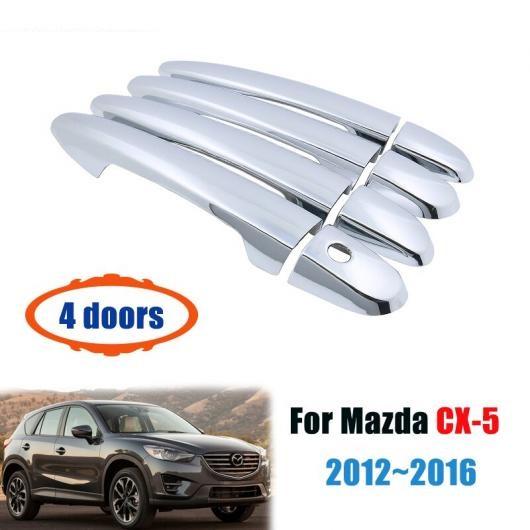 AL 適用: マツダ CX 5 KE 2012~2016 クローム エクステリア ドア ハンドル カバー ステッカー トリム セット 4ドア 2013 2014 2015 ハンドル 2 ボタン・ハンドルボタンなし AL-II-0897