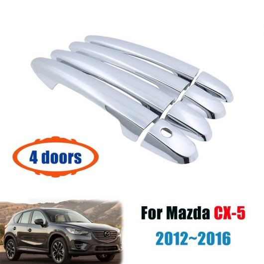 AL 適用: マツダ CX-5 CX5 CX 5 KE 2012~2016 クローム エクステリア ドア ハンドル カバー ステッカー トリム セット 4ドア 2013 2014 ハンドル 2 ボタン・ハンドルボタンなし AL-II-0900