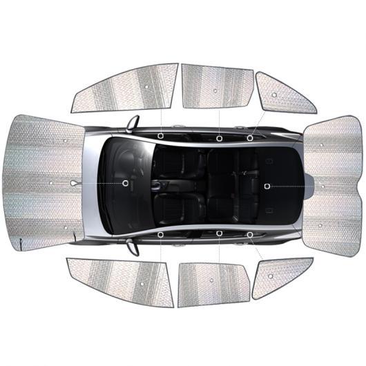 AL 適用: GS3 GS7 GS4 GA4 GA6 GS5 GS8 GM8 EC715 EC718 ウィンドウ サンシェード 日よけ サン バイザー リア フロント フロントガラス A セット 天窓なし AL-II-1658