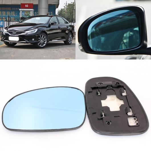 送料無料 AL 適用: トヨタ 毎日激安特売で 期間限定の激安セール 営業中です マーク X 2005-2013 サイド ビュー ガラス AL-II-1488 ドア 1 ペア ブルー ヒーテッド ミラー ベース