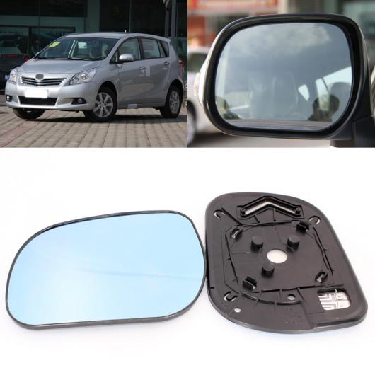 送料無料 AL 適用: トヨタ 海外輸入 EZ 2011-2015 サイド 大放出セール ビュー ドア ミラー ブルー ヒーテッド 1 ペア ガラス AL-II-1493 ベース