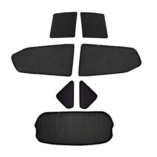 AL 適用: グランディス いすゞ D マックス CDX タホ ユーコン CITGO EVO 10 アトラージュ プレサージュ ブラック サイド ウインドウ サンシェード メッシュ シェード 7ピースセット AL-II-1679