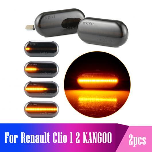 AL 適用: ルノー/RENAULT クリオ 1 2 カングー メガーヌ エスパス トゥインゴ マスター LED ダイナミック サイド インジケーター マーカー シグナルライト ランプ シーケンシャル AL-II-1836