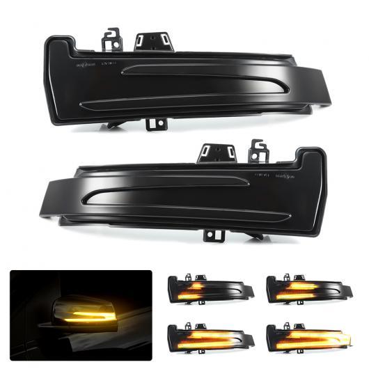 AL 2ピース ダイナミック ウインカー LED ライト サイド ミラー インジケーター 適用: メルセデス ベンツ W204 CLA A B C E S GLA GLK CLS クラス W176 W212 AL-II-1919
