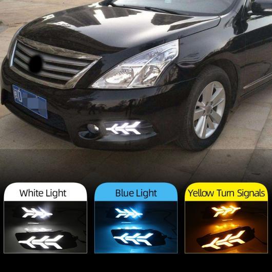 AL 1 セット LED デイタイムランニングライト ダイナミック ターン イエロー シグナル DRL フォグランプ 適用: 日産 ティアナ 2011 2012 ホワイト イエロー ブルー AL-II-2098