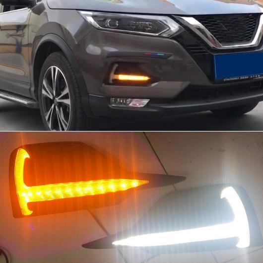 AL 1ペア LED デイタイムランニングライト 適用: 日産 キャシュカイ 2019 2020 ダイナミック ターン イエロー シグナル DRL フォグランプ ホワイト イエロー ブルー AL-II-2116