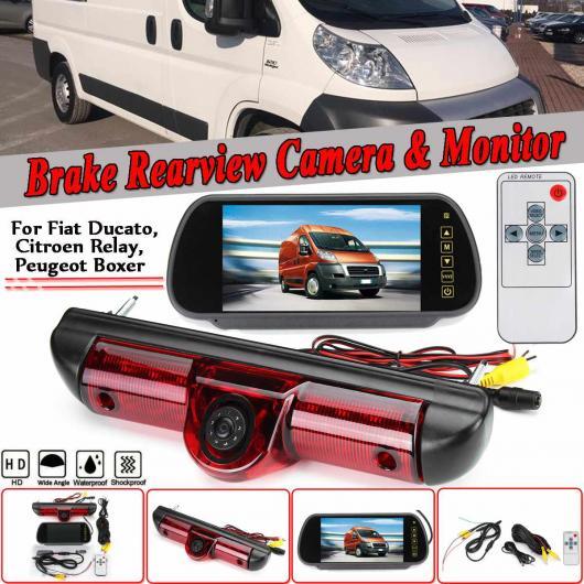 AL ブレーキ バックミラー カメラ モニター リア ライト リバース 適用: フィアット/FIAT デュカート プジョー/PEUGEOT シトロエン/CITROEN 2006-2016 AL-II-3455