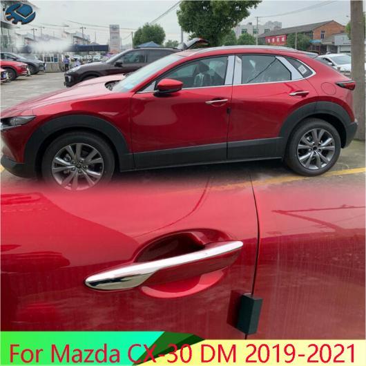AL 適用: マツダ CX-30 DM 2019 2021 ABS クローム ドア ハンドル カバー スマート キー ホール キャッチ キャップ トリム モールディング AL-II-4202