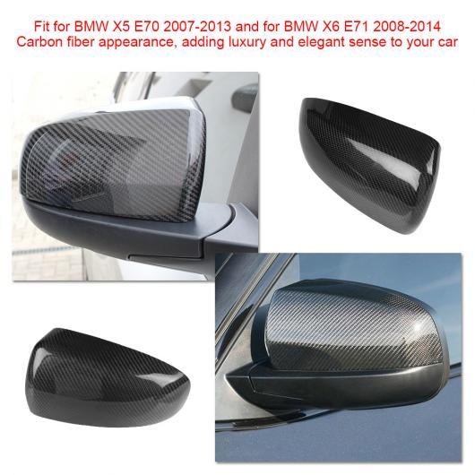 送料無料 AL 1ペア カーボンファイバー サイド リア ビュー 海外並行輸入正規品 ミラー カバー トリム 適用: X5 E71 2007-2013 ハウジング X6 E70 AL-JJ-0144 BMW ※アウトレット品 2008-2014 バックミラー