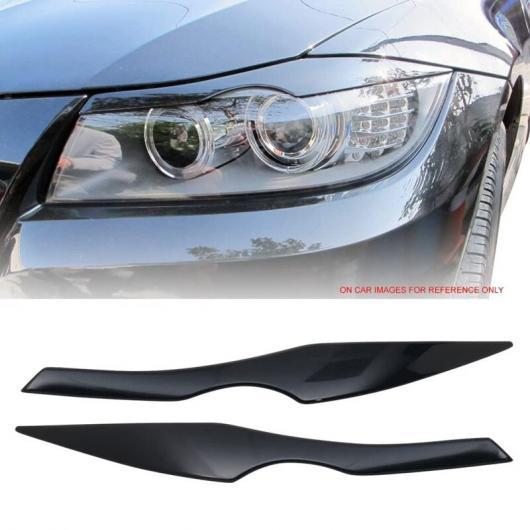 【気質アップ】 AL ブラック ヘッドライト メンバー アイブロー ヘッドライト アイリッド 装飾 適用: BMW E90 3シリーズ 320i 330i 335i 2005-2012 AL-KK-1212, リトルシップ e8c509ac