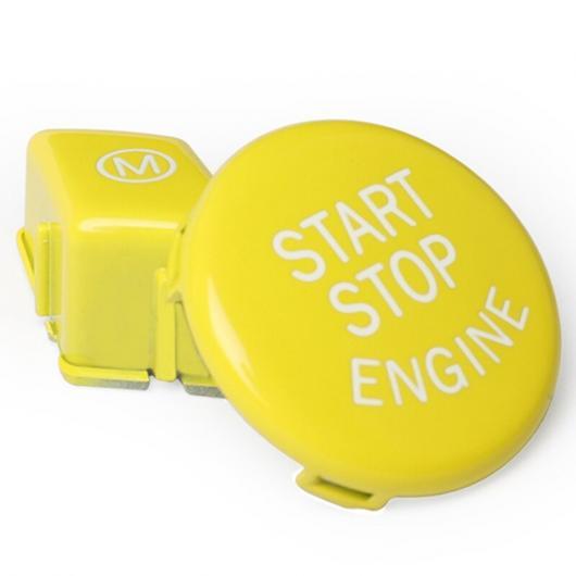 【送料無料/新品】 AL ステアリング ホイール イエロー M スイッチ ボタン カバー トリム スタート ストップ ボタン 適用: BMW 3 -シリーズ E90 E91 E92 E93 M3 イエロー AL-KK-2085, 総合通販Mina_Kuru 2bcdbf0f