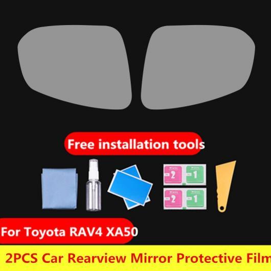 AL 4ピース バックミラー ミラー 保護 フィルム ウインドウ レイン ガード 適用: トヨタ AL-MM-4490 2019 売却 RAV4 アンチフォグ 2ピース RAV-4 XA50 2020 防水 新色追加して再販 防曇