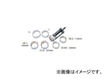 日平機器/NIPPEI KIKI ホイルベアリングプーラ HWB-100N