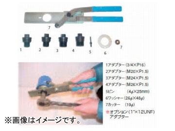 日平機器/NIPPEI KIKI オイルエレメントカッター HOC-100