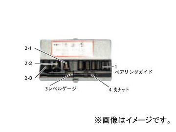 日平機器/NIPPEI KIKI クラッチアライナー 大型車用 HC-15N