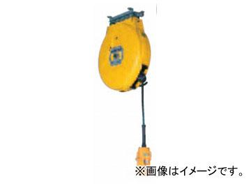 日平機器/NIPPEI KIKI リモコンリール 3芯 8m(リモコン付き) HCP-803R