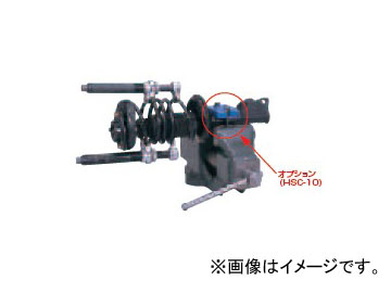 日平機器/NIPPEI KIKI コイルスプリングコンプレッサー (セーフティージョー付) HSC-340