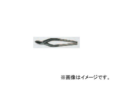 送料無料! 日平機器/NIPPEI KIKI 厚物用金切鋏 直刃 330mm NO.1034