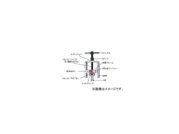 日平機器/NIPPEI KIKI パイロットベアリングプーラー 中型車 16~36mm HP-35