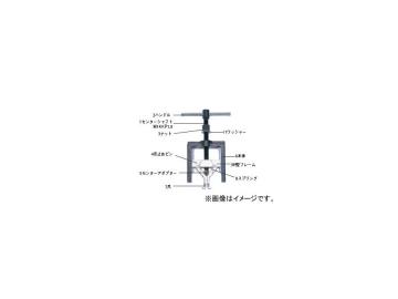 日平機器/NIPPEI KIKI パイロットベアリングプーラー 大型車 24~39mm HP-50