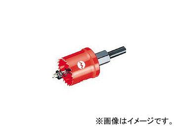 大見工業/OMI SLホールカッター 120mm SL120(1047850) JAN:4993452051200