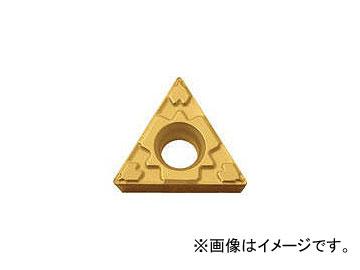 京セラ/KYOCERA 旋削用チップ PVDコーティング TPMT160304GP PR1025(6436722) JAN:4960664479740 入数:10個