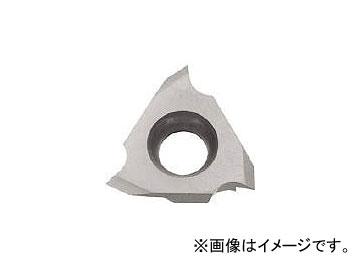 京セラ/KYOCERA ねじ切り用チップ 超硬 TTX32R55015 KW10(1398831) JAN:4960664069934 入数:10個