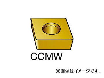 サンドビック/SANDVIK コロターン107 旋削用ポジ・チップ CCMW09T304 H13A(1738534) 入数:10個