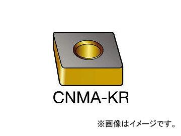 サンドビック/SANDVIK T-Max P 旋削用ネガ・チップ CNMA160612KR 3205(6041051) 入数:10個