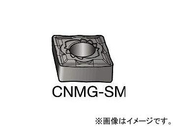 サンドビック/SANDVIK T-Max P 旋削用ネガ・チップ CNMG160612SM S05F(6049273) 入数:10個