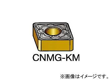 サンドビック/SANDVIK T-Max P 旋削用ネガ・チップ CNMG120412KM 3205(6041515) 入数:10個
